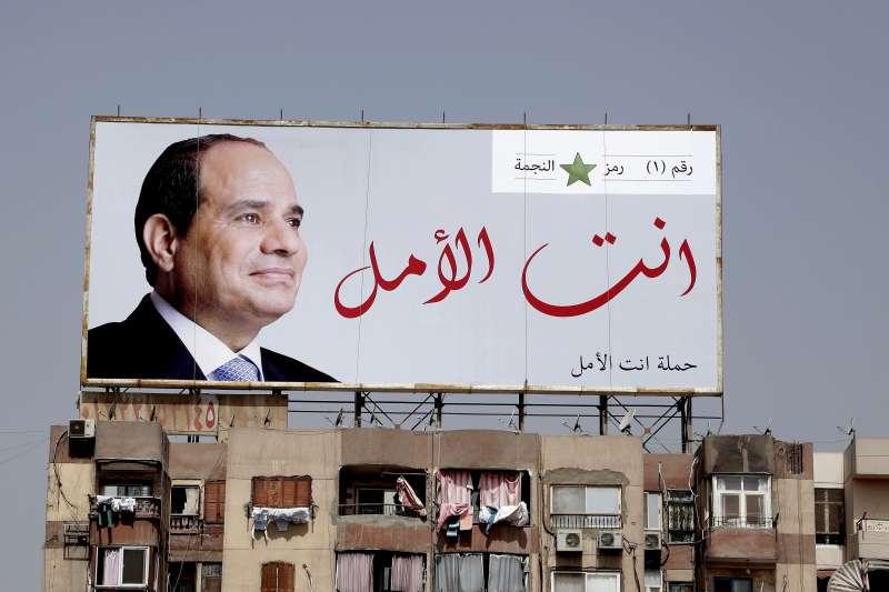 2018年3月,埃及舉行總統選舉,軍事強人塞西篤定當選(AP)