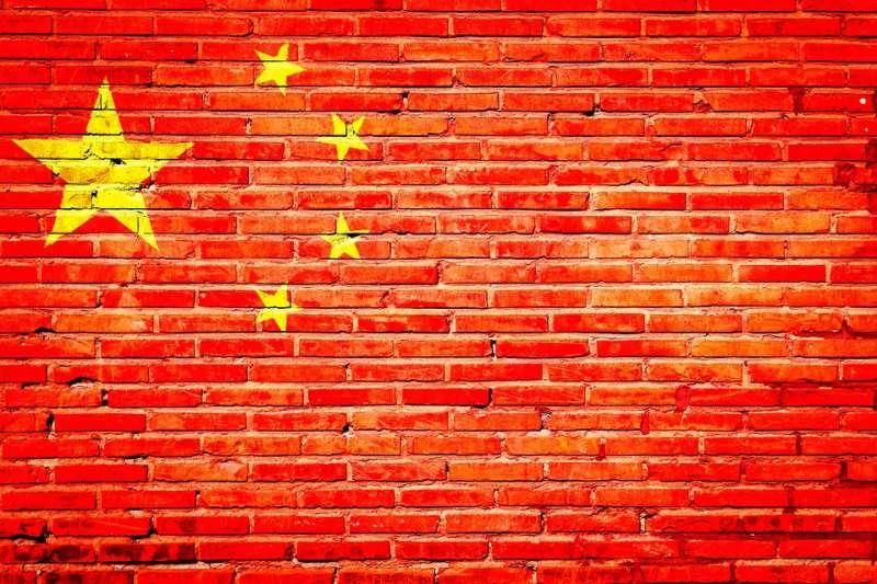 中共黨媒人民日報23日在微博發文罵美國,卻不小心罵到自己黨,被網友笑翻引起瘋傳。(圖/pixabay)