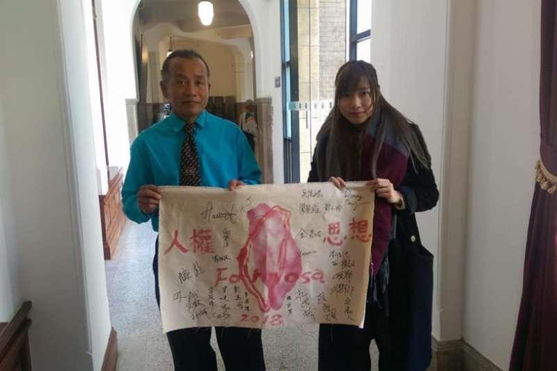 前香港立法會議員游蕙禎 (右)。(廖育婉攝)