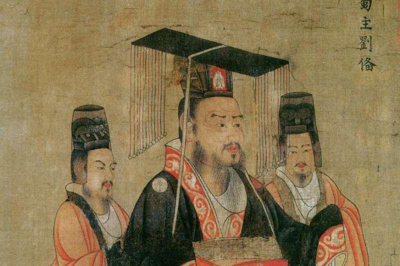 劉備(維基百科.公有領域)