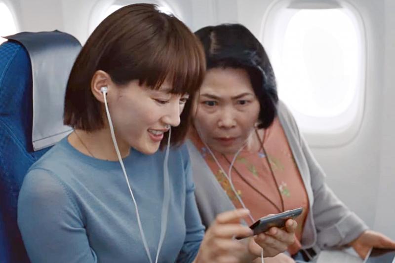 搭飛機時,遇到什麼事情讓你最討厭呢?(示意圖非本人/翻攝自youtube)