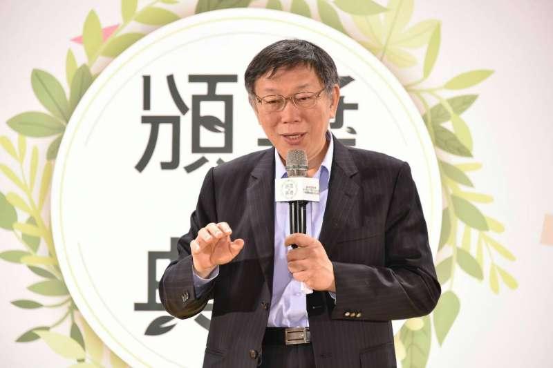 台北市長柯文哲於30日上午前往晶華酒店,參與2018國際公共交通聯會亞太年會(UITP Asia-Pacific Assembly)開幕式。(北市府提供)