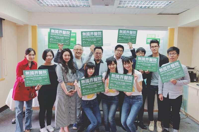 民間將在日內瓦WHA會場外舉辦台灣無國界醫院展,主辦單位邀請TPE48女子團體為專案代言。(台灣無國界醫院提供)