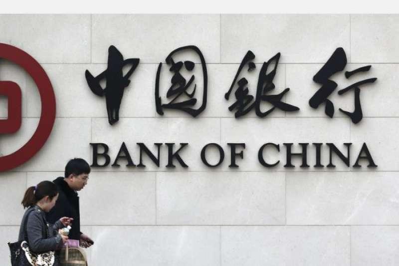 2018-04-01-中國銀行發布消息,5家中國境內之分行將招收台灣應屆畢業生。(中評社)