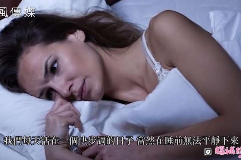 你也飽受失眠之苦嗎?試試看這五種科學研究的入睡方法,讓人不再輾轉難眠!