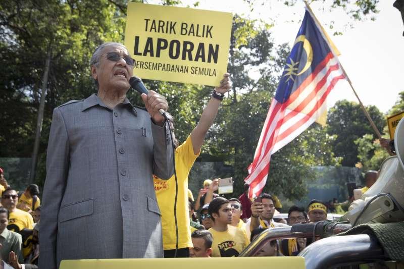馬來西亞前任總理馬哈地(Mahathir Mohamad)在2018年大選中率領反對黨出擊 (AP)