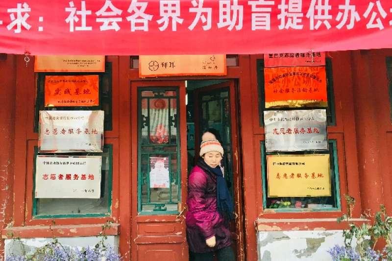 北京「心目影院」(新華社)