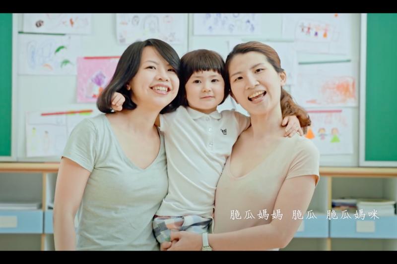 在脆瓜的圖畫中,媽媽、媽咪還有自己就是這個世界美好的核心。(截自婚姻平權大平台影片)