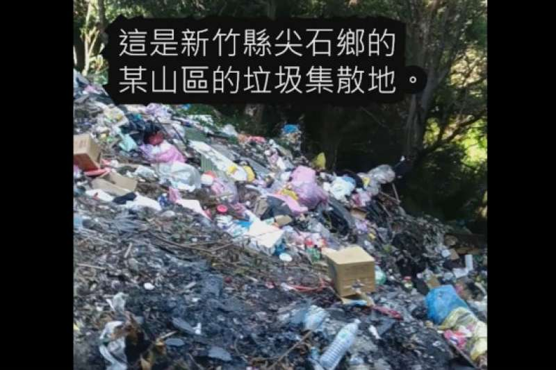 新竹縣尖石鄉司馬庫斯部落出現垃圾瀑布的景象。(取自Follow XiaoFei 跟著小飛玩臉書粉專)