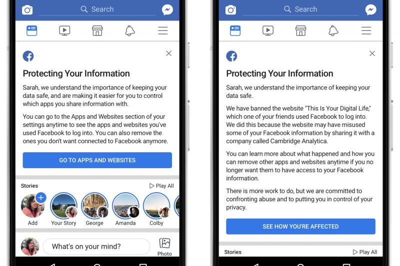 臉書亡羊補牢,將於9日起向用戶推送連結,協助用戶檢視自己安裝的應用程式。(Facebook)
