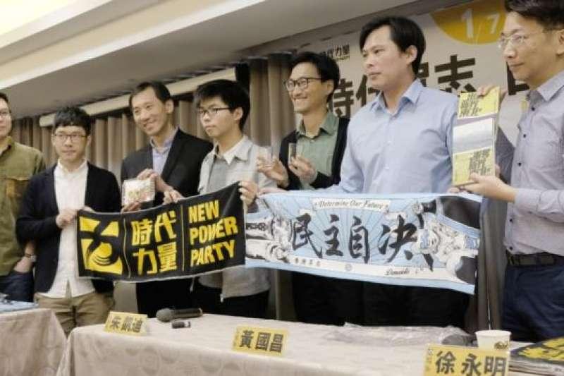 去年香港雨傘運動領袖黃之鋒、羅冠聰等人赴台,與台灣政黨「時代力量」交流,亦曾被國台辦斥為「港獨台獨勾連」。(BBC中文網)