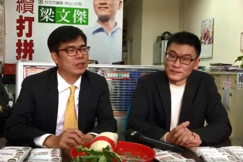 2018-04-09-民進黨高雄市長參選人陳其邁為台北市議員參選人梁文傑站台力挺。(取自梁文傑臉書)