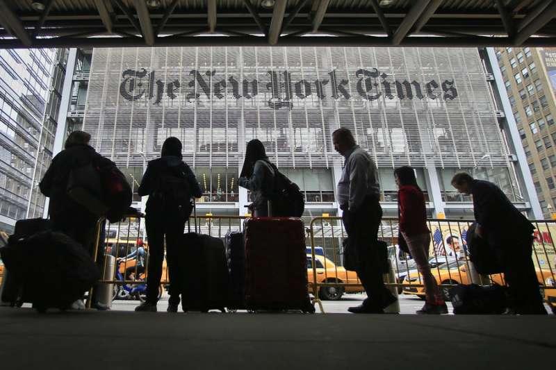 中國政府3月18日收回《紐約時報》、《華爾街日報》、《華盛頓郵報》三家主流媒體部分記者證。(美聯社)