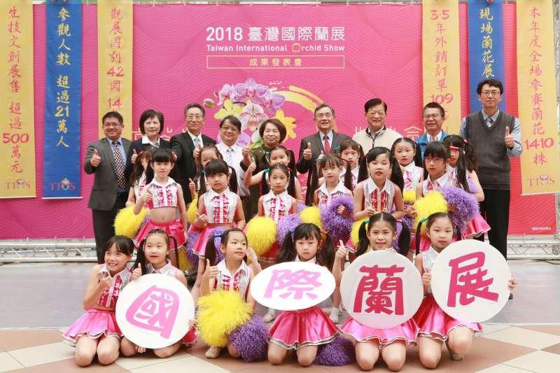 台南市政府今(9)日上午舉辦「2018台灣國際蘭展」成果發表會。市府表示,今年展覽參觀人數超過21萬人,另外有42個國家參展。(台南市政府提供)