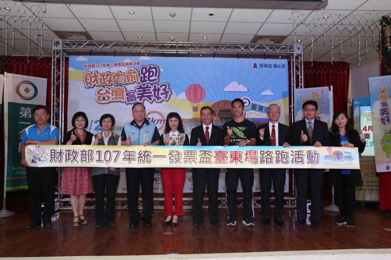 統一發票盃臺東場路跑活動22日在臺東森林公園盛大舉辦。(圖/台東縣政府提供)