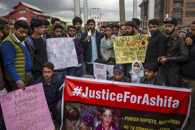 8歲女孩阿希法成為印度查謨─喀什米爾邦宗教衝突下的無辜犧牲品。(AP)