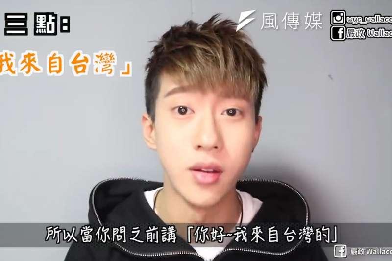 表明「我來自台灣」香港人會更願意協助?網紅告訴你去香港旅遊要注意的5件事!