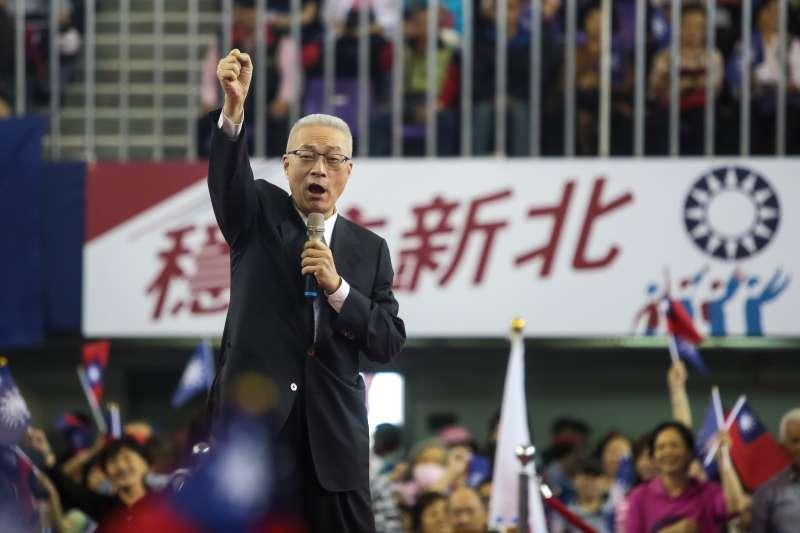 20180414-國民黨主席吳敦義14日出席新北市小組長授證儀式,現場支持者熱情的揮舞著國旗、黨旗。(顏麟宇攝)