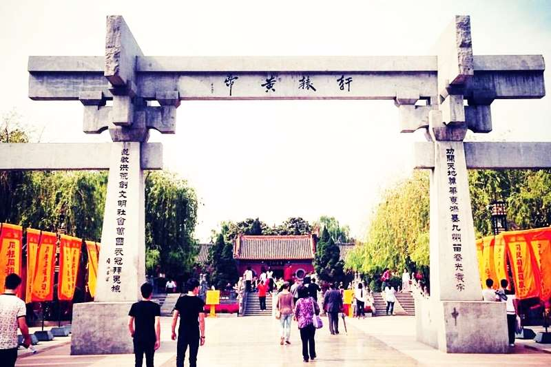 河南鄭州黃帝廟,每年都會舉辦拜祖大典。(圖/wikipedia)
