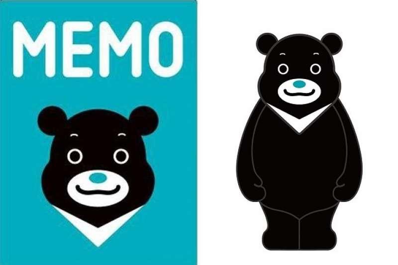 熊讚微整形了!快來看看他和舊的黑熊有哪裡不同了?(圖/熊讚Bravo粉專、臺北市政府觀光傳播局)