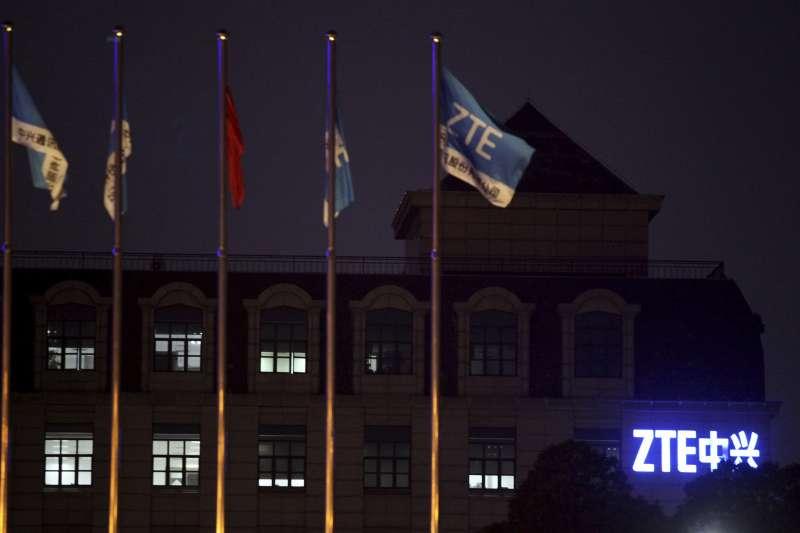 中國科技公司「中興通訊」被美國貿易制裁。(AP)