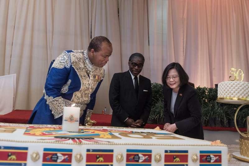 2018年4月,蔡英文總統出席史瓦濟蘭國王生日宴(總統府)