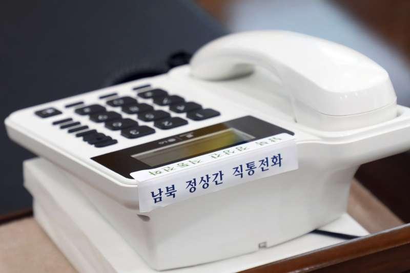 南北兩韓領導人的熱線電話(AP)