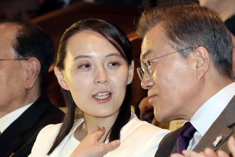 北韓最高領導人金正恩的妹妹金與正和南韓總統文在寅(AP)