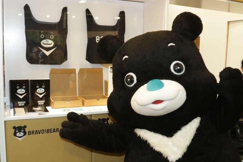熊讚新造型開箱,熊讚永遠是熊讚,繼續傳達正能量。(取自北市府網站)2