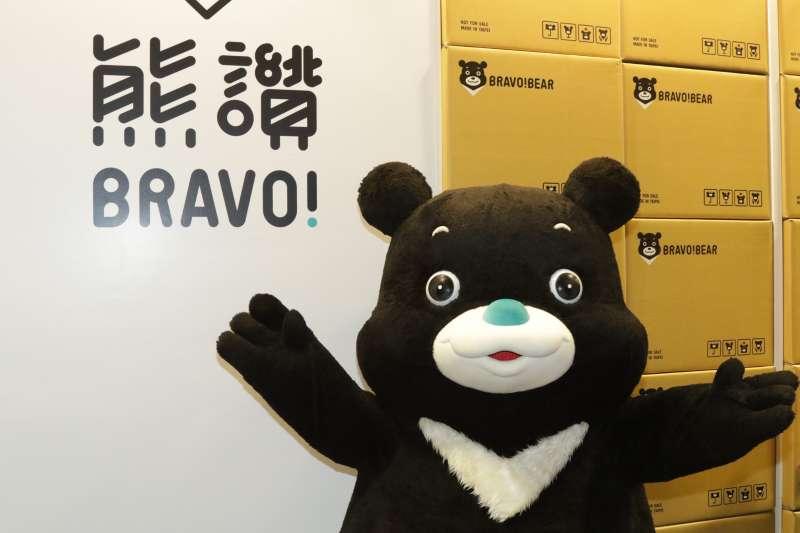 台北市政府斥資113萬將世大運吉祥物「熊讚」進行微整形,昨(21)日首度亮相,但有不少人覺得舊版比較好看。(取自北市府網站)
