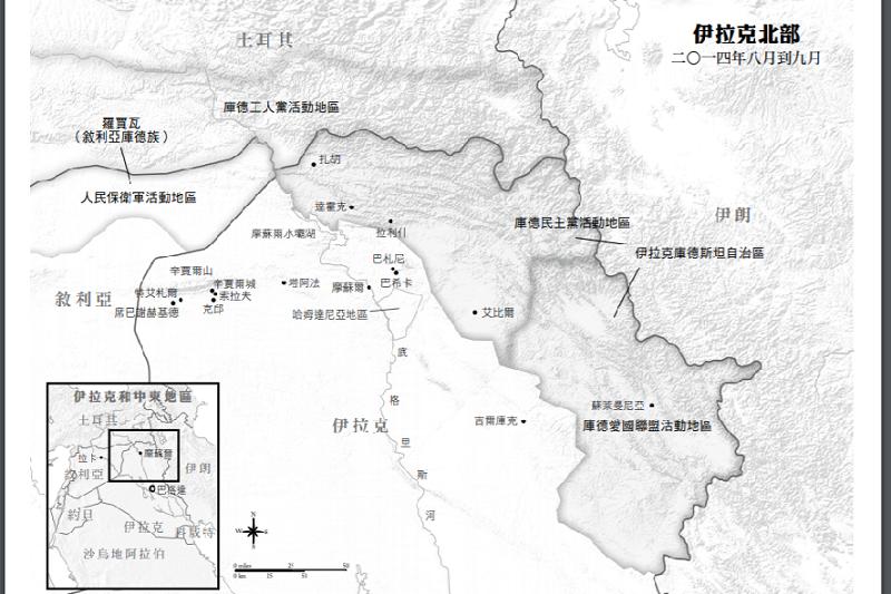 2018-04-23《倖存的女孩》伊拉克北部地圖(圖為時報出版提供)