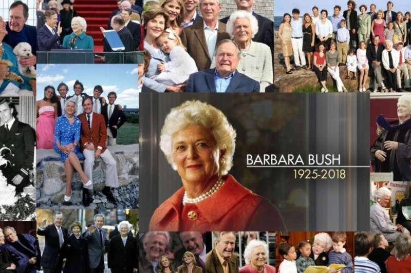廣受尊敬的前美國第一夫人芭芭拉・布希2018年4月17日去世,享年92歲。她是美國第41任總統老布希的夫人,也是美國第43任總統小布希的母親。(美國之音)