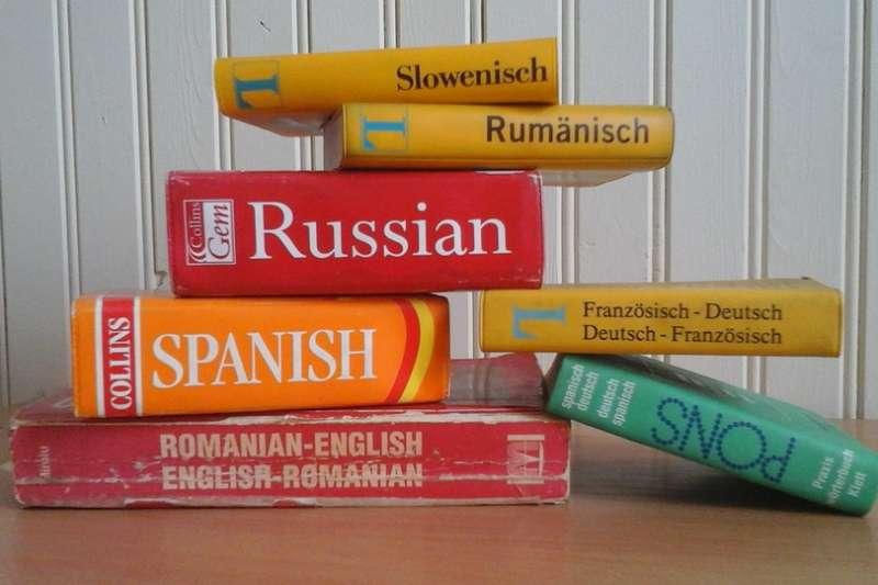 作者認為,一個國家需要一個統一的語言,增進對內的溝通,但這並不表示要讓其他文化消失(圖/Pixabay)