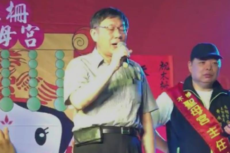 「機蛋大遊行」後,台北市長柯文哲在民進黨台北市黨部主委黃承國(右)邀請下,參加木柵聖母宮活動。(截圖自李伯毅臉書)