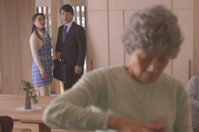 「父母年邁或過世」是讓手足關係擁有新開始的分歧點。(圖/取自youtube)