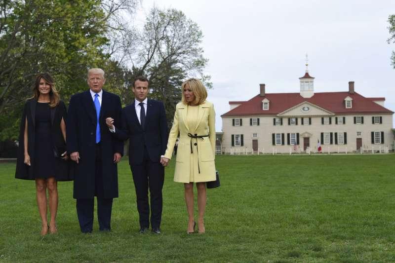 2018年4月23日,法國總統馬克宏造訪美國,進行國是訪問,與美國總統川普一起在美國開國元勳華盛頓的故居維農山莊合影。(AP)