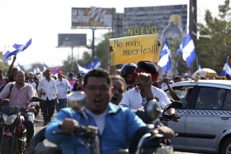 中美洲尼加拉瓜總統計畫年金改革,導致警民嚴重衝突,目前至少28人死亡,抗議民眾舉著寫有「不再有死亡」的牌子(美聯社)