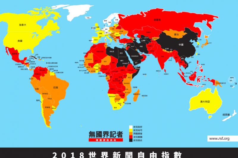 世界新聞自由指數地圖。(RSF提供)