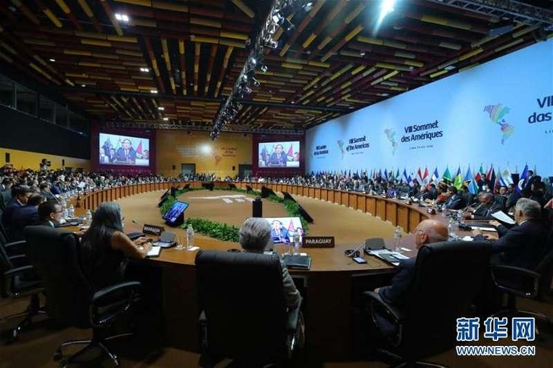 第八屆美洲國家高峰會,美國總統川普缺席。(新華社)