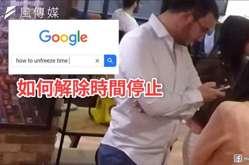 買咖啡卻誤觸時間停止鍵?客人不知所措,竟問google:如何解除時間凍結?