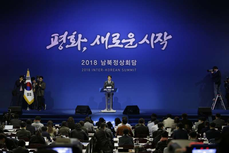 南北韓峰會「文金會」將登場,南韓設置的新聞中心可容納1000多名記者(AP)