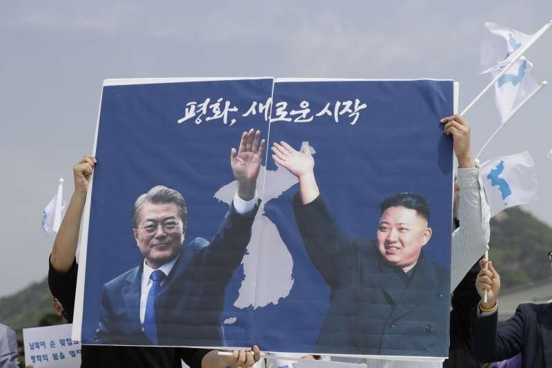 南北韓峰會「文金會」將登場,簽訂和平協議與達成無核化是最大目標(AP)