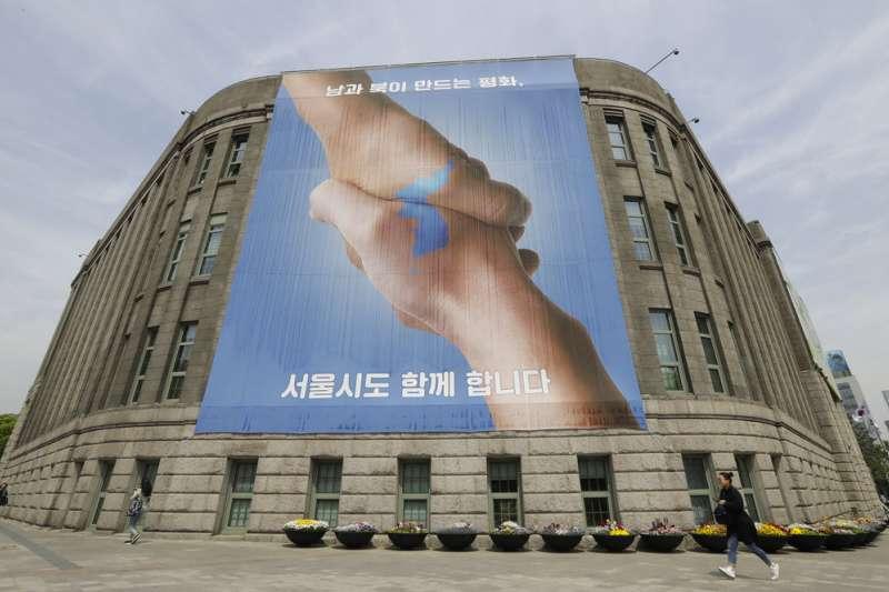 文金會前夕,首爾許多地方都可看到充滿和解意象的海報與造景。(美聯社)