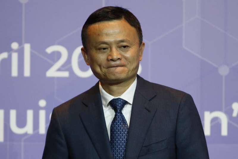 阿里巴巴集團董事局主席馬雲(AP)