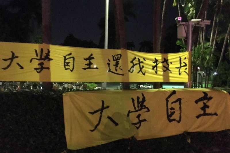 台大學生發起「綁黃絲帶挺管」活動,除了台大學生之外,許多民眾到場支持,台大地標「傅鐘」上掛滿聲援管中閔的黃絲帶。(取自還我校長 黃絲帶的關懷臉書)