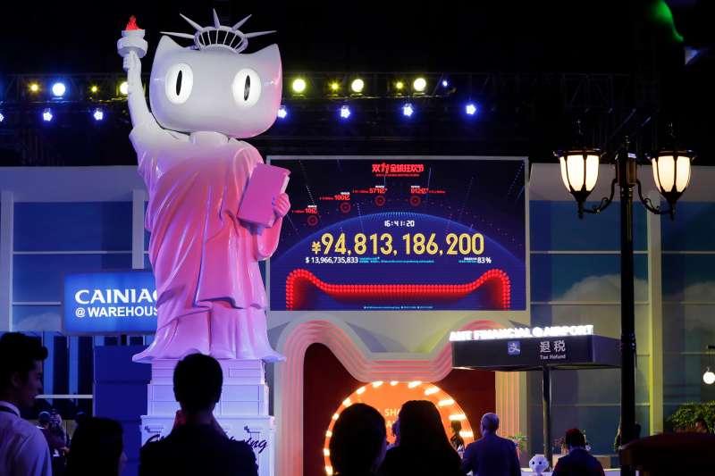 天貓雙11全球購物節今年成交額破百億人民幣只花96秒。(AP)