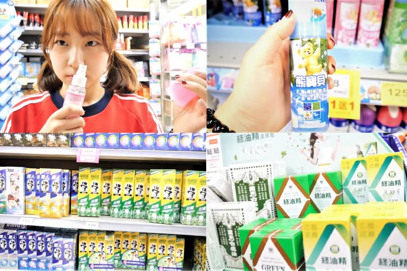 鳳梨酥是外國觀光客來台必買的伴手禮,但對韓國人來說,這8樣台灣產品卻更有知名度!(圖/取自youtube)