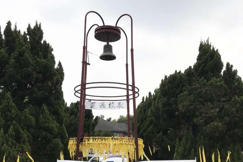 台大自主聯盟抗議強硬拔管 綠市議員周威佑:叫他們用黃絲帶自吊傅鐘下-風傳媒
