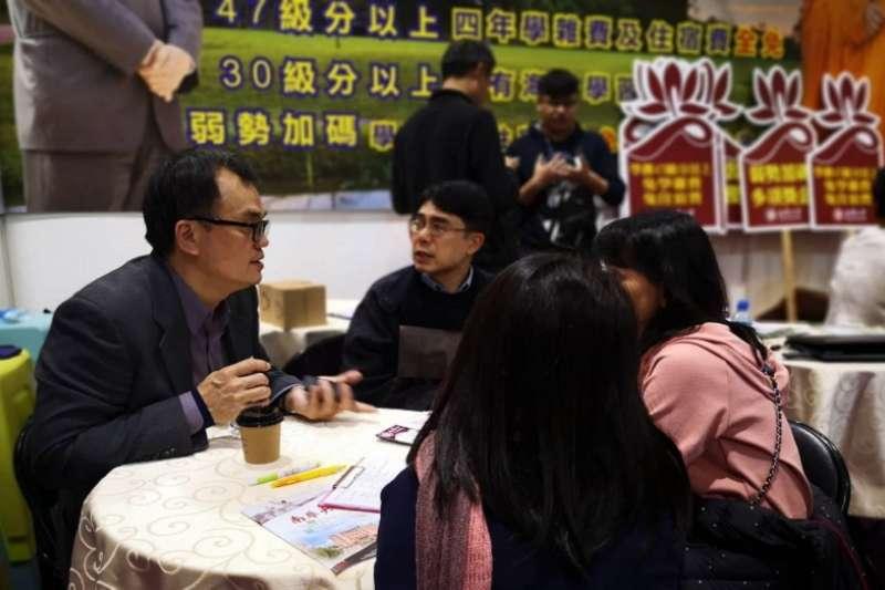 南華大學招生說明。(取自南華大學臉書粉絲頁)