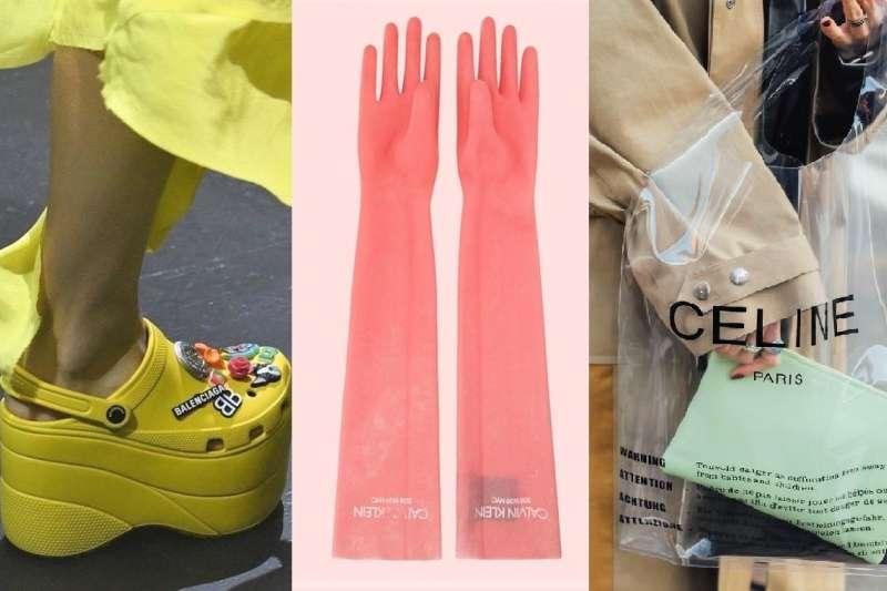 低成本的塑膠竟然也可以鹹魚翻身變成時尚寵兒,要價上萬的塑膠手套明明就跟家裡廚房的一模一樣,還可以賣到缺貨!(圖/取自youtube)